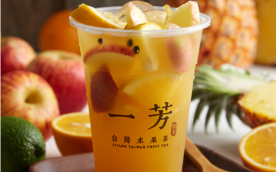 Hampton Commercial Brokers First Texas Location for Yifang Fruit Tea